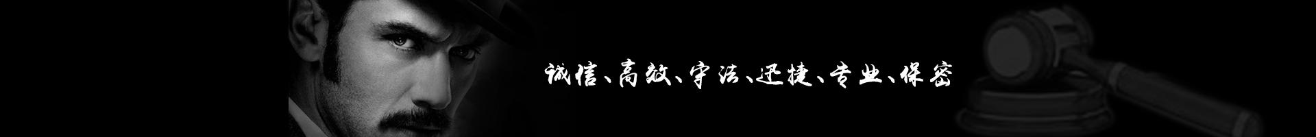 宁波华定调查有限公司